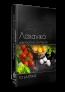 Λαχανικά | Μακροχρόνια Συντήρηση (Τα μυστικά)
